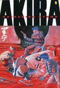 Akira TPB (2000-2002 Dark Horse) 1-REP