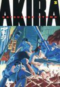 Akira TPB (2000-2002 Dark Horse) 3-1ST