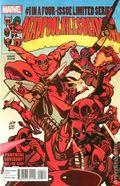 Deadpool Kills Deadpool (2013) 1B