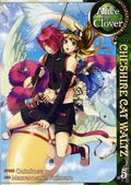 Alice in the Country of Clover: Cheshire Cat Waltz GN (2012-2013 Seven Seas Digest) 5-1ST