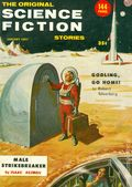 Science Fiction Stories (1955-1960 Columbia Publications) Pulp 3rd Series Vol. 7 #4