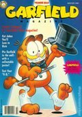 Garfield Magazine (1991) 1A