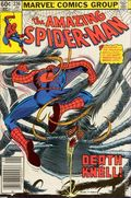 Amazing Spider-Man (1963 1st Series) Mark Jewelers 236MJ