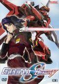 Mobile Suit Gundam Seed Gundam Destiny DVD (2007 Bandai) VOL-06