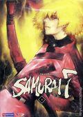 Samurai 7 DVD (2006 FUNimation) VOL-04