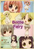 Bottle Fairy DVD (2006 Geneon) VOL-02