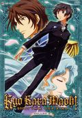 Kyo Kara Maoh! God(?) Save Our King! DVD (2006 Geneon) VOL-06