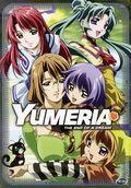 Yumeria DVD (2005 ADV) VOL-03