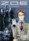 Zone of the Enders: Z.O.E. Dolores, I DVD (2003 ADV) VOL-04