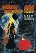 Galaxy Express 999 TPB (1998- ) 1-REP
