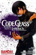 Code Geass: Lelouch of the Rebellion GN (2008-2011 Bandai Digest) 1-1ST