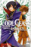 Code Geass: Lelouch of the Rebellion GN (2008-2011 Bandai Digest) 2-1ST