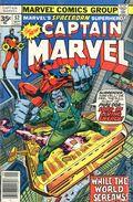Captain Marvel (1968 1st Series Marvel) 35 Cent Variant 52