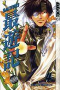 Saiyuki TPB (2004 Tokyopop Digest) 4-REP