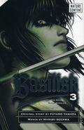 Basilisk TPB (2006 Del Rey Digest) 3-1ST