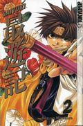 Saiyuki TPB (2004 Tokyopop Digest) 2-REP