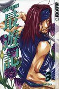 Saiyuki TPB (2004 Tokyopop Digest) 3-REP