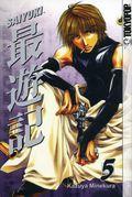 Saiyuki TPB (2004 Tokyopop Digest) 5-REP