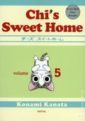 Chi's Sweet Home GN (2010- Vertical Digest) 5-REP
