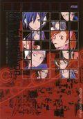 Devil Survivor: Official Material Collection SC (2013 Udon) 1-1ST