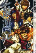 Saiyuki TPB (2004 Tokyopop Digest) 9-1ST