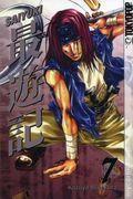 Saiyuki TPB (2004 Tokyopop Digest) 7-1ST