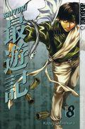 Saiyuki TPB (2004 Tokyopop Digest) 8-1ST