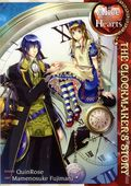 Alice in the Country of Hearts: The Clockmakers Story GN (2013 Digest) 1-1ST