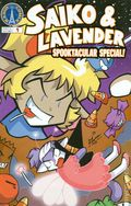 Saiko and Lavender Spooktacular Special (2002) 1