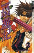 Saiyuki TPB (2004 Tokyopop Digest) 2-1ST