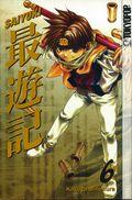 Saiyuki TPB (2004 Tokyopop Digest) 6-1ST