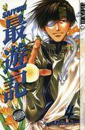 Saiyuki TPB (2004 Tokyopop Digest) 4-1ST