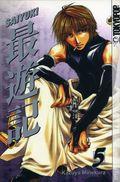 Saiyuki TPB (2004 Tokyopop Digest) 5-1ST