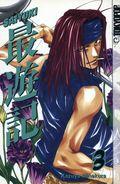 Saiyuki TPB (2004 Tokyopop Digest) 3-1ST