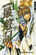 Saiyuki TPB (2004 Tokyopop Digest) 1-1ST