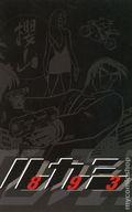 8-9-3 (2004 Automaton) 1