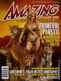 Amazing Figure Modeler (1995) 55