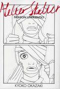 Helter Skelter: Fashion Unfriendly GN (2013 Vertical) 1-1ST