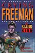 Crying Freeman The Killing Ring TP (1996 Perfect Collection) 1-1ST