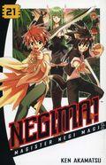 Negima TPB (2004-2013 Del Rey/Kodansha Digest) 21-1ST