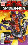 Spider-Men (2012 Marvel) 2D