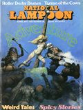 National Lampoon (1970) 1971-04