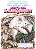 National Lampoon (1970) 1972-12