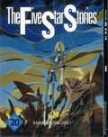 Five Star Stories GN (2002-2005 Toyspress) English Edition 20-1ST