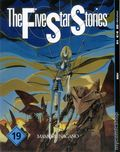 Five Star Stories GN (2002-2005 Toyspress) English Edition 19-1ST