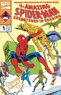 Amazing Spider-Man Adventures in Reading Giveaway (1991) Vol. 2 #1.ORANGE