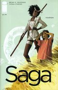 Saga (2012 Image) 14
