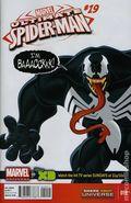 Ultimate Spider-Man (2012 Marvel Universe) 19