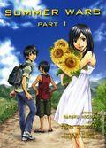 Summer Wars GN (2013 Vertical) 1-1ST