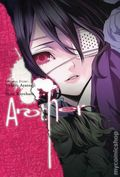 Another GN (2013 Yen Press) 1-1ST